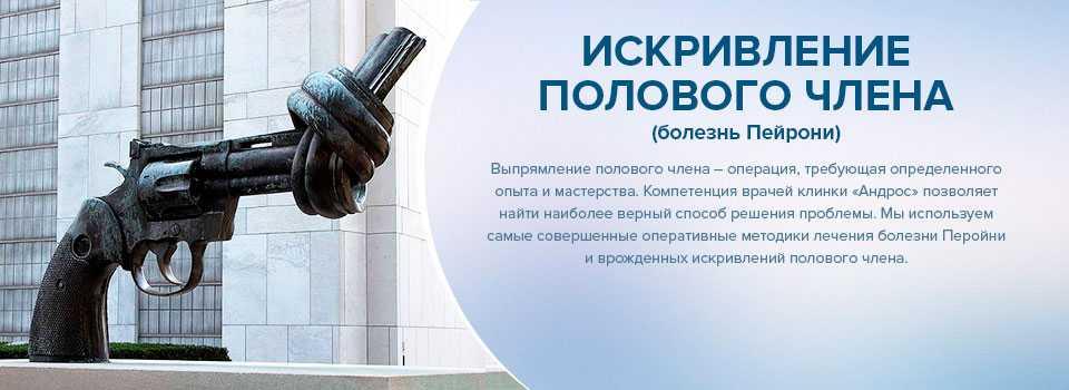 Новости украине сегодня смотреть онлайн